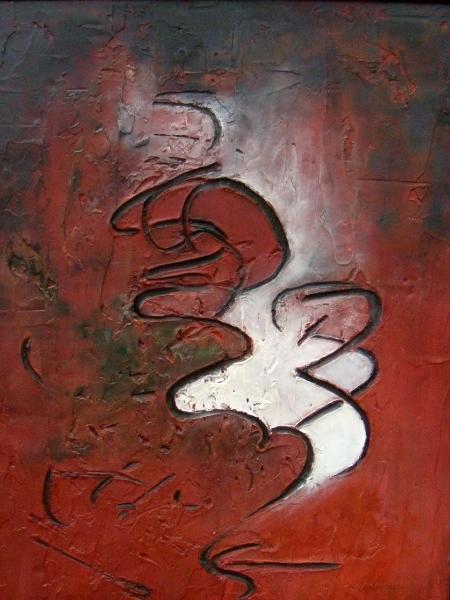 Inner Calligraphy IV - $1,000.00