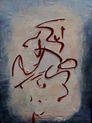 Inner Calligraphy IV